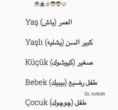 Tooth Cartoon, Turkish Lessons, English Language Course, Learn Turkish Language, Learning Arabic, Arabic Quotes, School Supplies, Turkey, Words