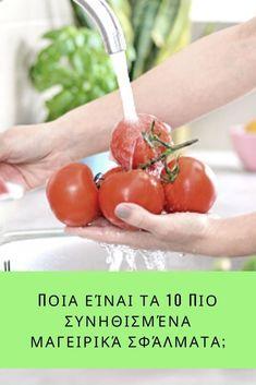 Vegetables, Vegetable Recipes, Veggies