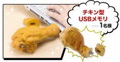 KFC Made an Amazing Fried Chicken Keyboard - Japan only.