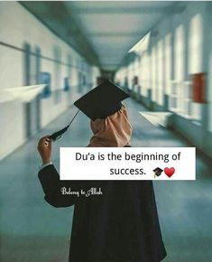 Best Islamic Quotes, Muslim Love Quotes, Love In Islam, Allah Love, Quran Quotes Love, Quran Quotes Inspirational, Allah Quotes, Islamic Qoutes, Islamic Images