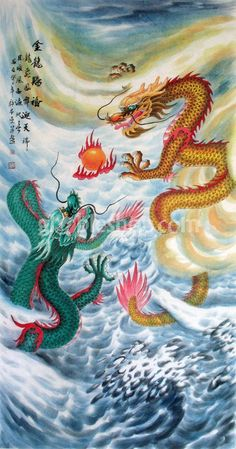 571 Best Chinese Iphone Wallpaper Images Dragon Chinese