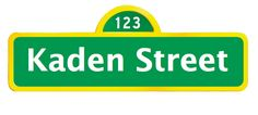 Printable Sesame Street Sign | have the blank template I made that you can download for free here