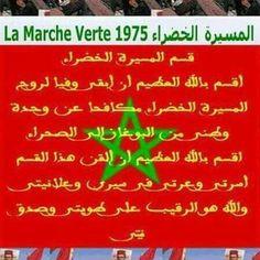 Marche verte 1975