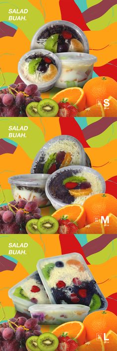 Fruit Salad Commercial Design