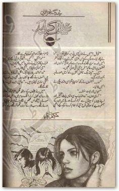 Shaam kay bahd novel by Sidra Sehar Imran pdf. Free Books To Read, Novels To Read, Fiction Novels, Romantic Short Stories, Quotes From Novels, Urdu Novels, Mystery Novels, Book 1, Reading Online