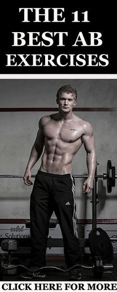 Here are 11 of the best ab exercises that will give you a six-pack in no-time: http://www.runnersblueprint.com/ab-exercises-stronger-core/ #Ab-exercises #Workouts