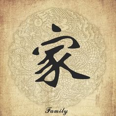 Chinese character tattoo--Home