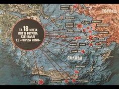 """""""Ποια νησιά μας θέλουν οι Τούρκοι..."""" - YouTube"""