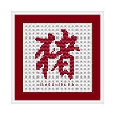 Year of the Pig, Chinese Zodiac Cross Stitch Chart