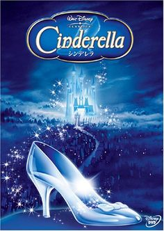 Cinderella Just to make it clear, Cinderella does not have side bangs but has straight bags and does not change her timeless look in a few years. Thanks you for bearing through this rant of mine. Cinderella Prince, Cinderella Slipper, A Cinderella Story, Aladdin Princess, Princess Aurora, Princess Bubblegum, Disney Dream, Disney Love, Disney Magic