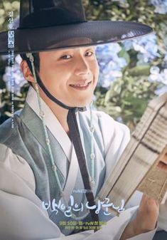 백일의 낭군님 - 나무위키 Korean Drama Movies, Korean Actors, Korean Dramas, Korean Celebrities, Jae Yoon, Kissing Scenes, Weightlifting Fairy Kim Bok Joo, Kim Sun, Medical Drama