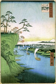 (Japan) The Tone River and Goose Hill by Utagawa Hiroshige (1797- 1858). From the series of 100 Famous views of Edo. woodblock print.