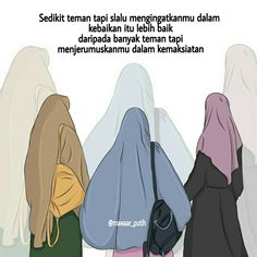 Muslim Quotes, Islamic Quotes, Muslim Pictures, Self Reminder, Muslim Women, Quran, Life Quotes, Cartoon, Doa