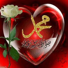 Beautiful Art Pictures, Beautiful Photos Of Nature, Allah Wallpaper, Islamic Wallpaper, Allah Calligraphy, Islamic Art Calligraphy, Duaa Islam, Allah Islam, Islamic Images