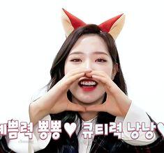 Heart Gif, We Heart It, Please Remember Me, Olivia Hye, Lesbians, How I Feel, K Idols, Better Life, Cat Ears