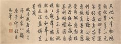 Artist Bio, Artworks, Events, Exhibitions, Auction Results, Artworks for Sale, Price History & News for the Artist Qianlong (Chinese, 1711 - 1799)