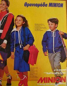School fashion at MINION dep. stores
