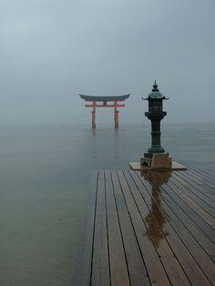 Japan. Itsukushima shrine