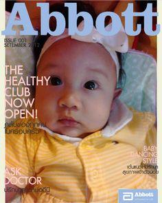 ภาพซุปตาร์ตัวน้อยโดยคุณ Jane Bear ...มาปั้นลูกน้อยให้เป็นซุปตาร์หน้าปก พร้อมลุ้นผลิตภัณฑ์มากมายจาก Abbott ได้ที่ http://www.thehealthyclub.com/bigcover/index.aspx
