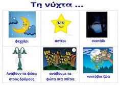 dreamskindergarten Το νηπιαγωγείο που ονειρεύομαι !: Λίστες αναφοράς για την ημέρα και τη νύχτα Day For Night, Learning Activities, Education, Logos, School, Greek, Kids, Logo, Onderwijs