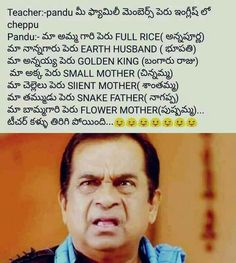 Fun Quotes, Best Quotes, Life Quotes, Telugu Jokes, Benches, Krishna, Funny Jokes, Comedy, Education