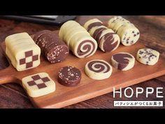 バレンタイン アイスボックスクッキー 作り方 Icebox Cookies HOPPE - YouTube Biscuit Cookies, No Bake Cookies, Cake Cookies, No Bake Cake, Icebox Cookies, Cookie Bars, Cake Decorating Tips, Cookie Decorating, Cookie Recipes