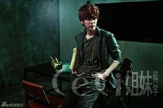 Super Junior's Kyuhyun // CeCi // September 2011