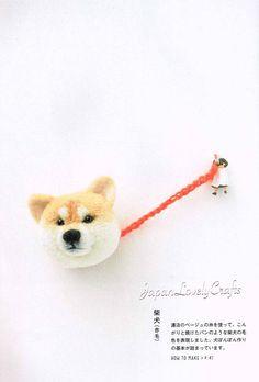 Lovers Gift, Dog Lover Gifts, Dog Lovers, Felted Wool, Wool Felt, Pom Dog, Shiba Inu, Book Crafts, Handicraft