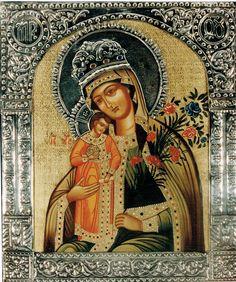 Virgen Flor Inmarchitable