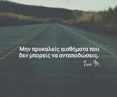 Images and videos of greek quotes love Crush Quotes, Mood Quotes, Life Quotes, Greek Words, Quotes And Notes, Live Laugh Love, Greek Quotes, Woman Quotes, Picture Quotes