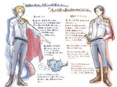 Sabo One Piece, Anime, Memes, Meme, Cartoon Movies, Anime Music, Animation, Anime Shows
