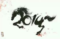 2014 the year of the Horse