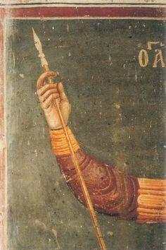 Art Icon, Orthodox Icons, Sacred Art, Christian Art, Illuminated Manuscript, Fresco, Detail, Painting, Religious Art