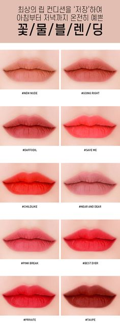VELVET LIP TINT A brick red devoid of burgundy, with unprecedented touches of deep beige : Beauty Mac Lipstick Swatches, 3ce Lipstick, Lipsticks, Lipstick Tricks, Velvet Lipstick, Daffodil Craft, Daffodil Bulbs, Daffodil Bouquet, Korean Makeup Look