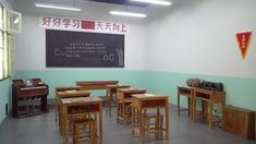 Anhui Museum (Hefei): AGGIORNATO 2020 - tutto quello che c'è da sapere per pianificare la tua visita - TripAdvisor History Museum, British Museum, Calgary, Trip Advisor, Conference Room, Table, House, Furniture, Home Decor