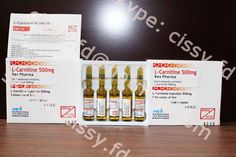 L-carnitine injection 500mg/5ml