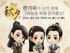 "160913 ""Moon Lovers: Scarlet Heart Ryeo"" Photo Update | JOON GI WORLD ⒷⒼ"