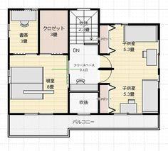 間取図集30~35坪 家族のつながりを大切にした温かく優しい家   アトリエコジマ~注文住宅理想の間取り作りと失敗しないアイデア・実例集~ Floor Plans, Floor Plan Drawing, House Floor Plans