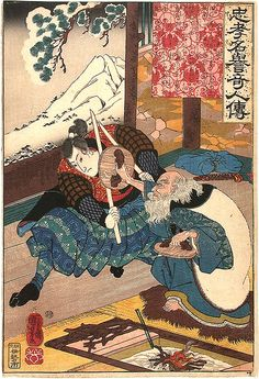 Artist: Utagawa Kuniyoshi Title:Miyamoto Musashi, from the series Lives of Remarkable People Renowned for Loyalty and Virtue (Chûkô meiyo kijin den) Details: More information. Source: Museum of Fine Arts Japanese Artwork, Japanese Prints, Haiku, Martial Arts Weapons, Miyamoto Musashi, Japan Painting, Traditional Japanese Art, Kuniyoshi, Samurai Art