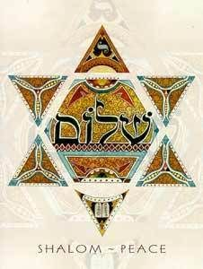 Shalom - Peace - Salaam: May Peace be with you... and with everyone of all faiths and cultures! שלום