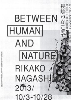 Japanese Exhibition Poster: Between Human and Nature. Rikako Nagashima. 2013