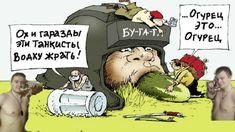 Стрим по танкам(world of tanks):Пятница....катаем!!!
