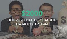 Новый бездепозитный форекс бонус  New no deposit bonus forex