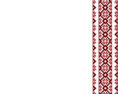 Український орнамент Symbols, Letters, Popular, Beads, Street, Art, Punto De Cruz, Dots, Needlepoint