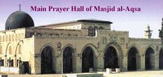 Masjid al Aqsa Main Prayer Hall  http://IslamQuote.com