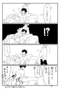 はづ♣現在低浮上 (@haduki2dc) さんの漫画 | 29作目 | ツイコミ(仮) Magic For Kids, Conan Comics, Amuro Tooru, Kudo Shinichi, Magic Kaito, Case Closed, Shounen Ai, Beautiful Love, Manga Drawing