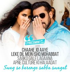 Swag Se Swagat Lyrics - Tiger Zinda Hai