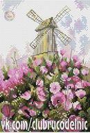 ДОМИКИ, ДВОРИКИ Windmills, Floral Wreath, Cross Stitch, Wreaths, Crochet, Home Decor, Cross Stitch Landscape, Scenery, Dots