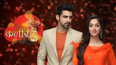55 Best Star Plus Dramas images in 2018 | 26 march, Drama