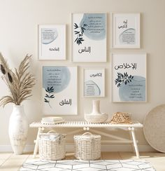 ✦ 𝐇𝐢𝐠𝐡 𝐐𝐮𝐚𝐥𝐢𝐭𝐲 ✦ The posters are printed in the best printing quality of 360 dpi resolution ✦ 𝐏𝐫𝐢𝐧𝐭 𝐃𝐞𝐭𝐚𝐢𝐥𝐬 ✦ Paper type: 𝐏𝐫𝐨𝐟𝐞𝐬𝐬𝐢𝐨𝐧𝐚𝐥 𝐏𝐡𝐨𝐭𝐨 𝐏𝐚𝐩𝐞𝐫 Paper details: Heavy 260g/m^2 paper with a 𝐒𝐦𝐨𝐨𝐭𝐡 𝐋𝐮𝐬𝐭𝐫𝐞 𝐒𝐮𝐫𝐟𝐚𝐜𝐞 for a traditional photo lab look Finishing: 𝐋𝐮𝐬𝐭𝐫𝐞 ✦ 𝐏𝐥𝐞𝐚𝐬𝐞 𝐍𝐨𝐭𝐞 ✦ ***Frames will not be included, they are only shown for exhibition purpose*** Islamic Decor, Islamic Wall Art, Islamic Gifts, Surah Fatiha, Ayatul Kursi, Islamic Posters, Ramadan Decorations, Watercolor Walls, Islamic Art Calligraphy